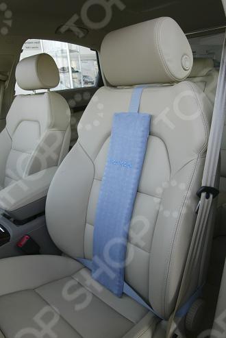 Массажер автомобильный Kosmodisk Космодиск Prestige. Цвет: голубой. Уцененный товар