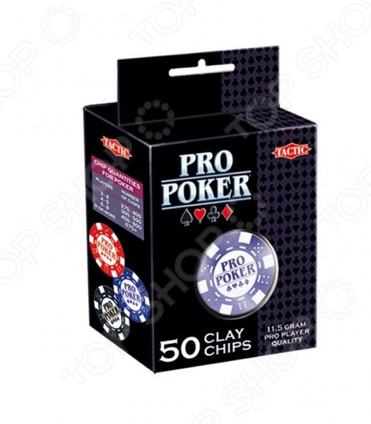 Настольная игра Pro Poker 50
