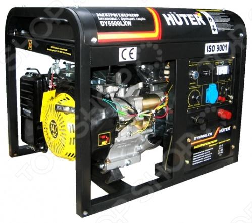 Электрогенератор с функцией сварки и с колесами Huter DY6500LXW бензиновый электрогенератор dy6500lxw функция сварки с колёсами huter