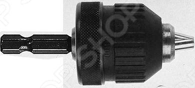 Патрон для дрели быстрозажимной Bosch 2608572075