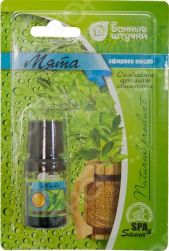 Масло эфирное Банные штучки «Мята» в блистере сувенир ohmypeter значок деревянный цветной peter hi в блистере omp40081