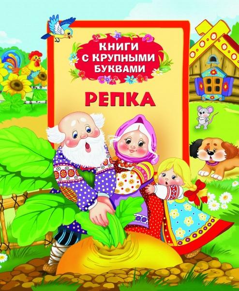 Русские народные сказки Росмэн 978-5-353-06421-3 искатель 978 5 9905833 3 7