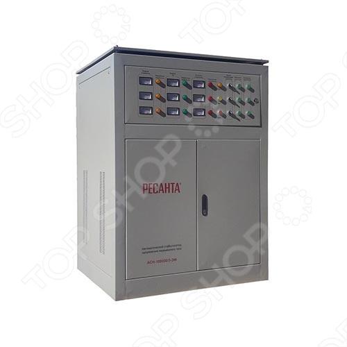 Стабилизатор напряжения трехфазный Ресанта АСН 100000/3