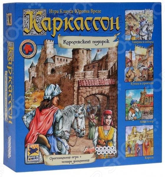 Игра настольная Мир Хобби «Каркассон. Королевский подарок»