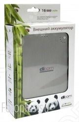 фото Аккумулятор внешний Dicom PB16000, Внешние зарядные устройства