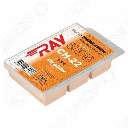 Парафин RAY СН22 Ray - артикул: 52999