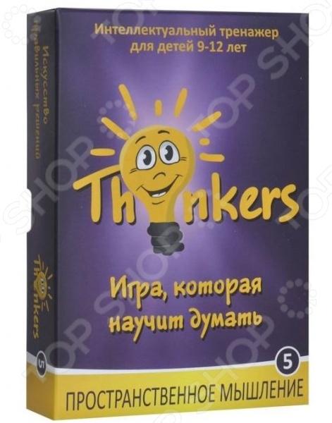 Игра логическая Thinkers «Пространственное мышление» головоломка thinkers крест папараци 0712 от 7 лет