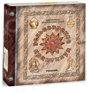 Игра карточная Правильные игры «Зельеварение. Практикум»