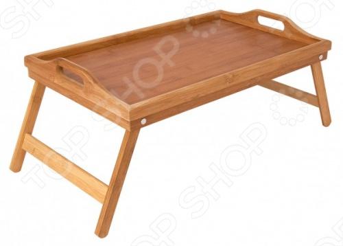 Столик для завтрака в постель Regent 93-BM-7-01.1 столик для завтрака с днем рождения любимая