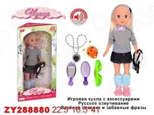 Кукла с аксессуарами Zhorya Х75555 ролевые игры zhorya тостер с аксессуарами