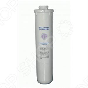Модуль сменный фильтрующий Аквафор К 1-02 модуль сменный аквафор в100 8 фильтрующий