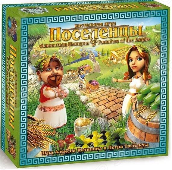 Игра карточная Правильные игры «Поселенцы. Основатели Империи» игра карточная правильные игры загадка леонардо 62329