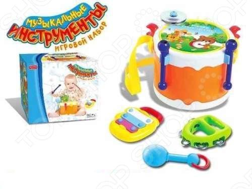 Набор музыкальных инструментов Zhorya Х75309 это прекрасная развивающая игрушка для деток от пяти лет. Яркий дизайн и вариация инструментов порадуют как взрослого так и маленького. Игрушка выполнена из качественного материала, который не вызывает аллергии. В комплекте входит - барабан, ксилофон. бубен, маракас.