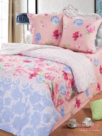 Комплект постельного белья Любимый дом Симфония. 1,5-спальный
