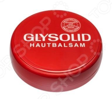 Бальзам для кожи Glysolid