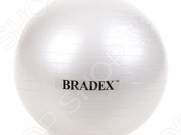 Мяч для фитнеса Bradex Фитбол способен выдерживать до 150 кг и тренирует пресс, бёдра и ягодицы, развивает силу, гибкость, координацию и корректируюет осанку. Даже если вы просто сидите на нём, то всё равно происходит напряжение разных групп мускул, и единственным условием является сохранение совершенно ровной спины во время выполнения упражнения. Фитбол идеален для занятий аэробикой и во время прохождения реабилитационных комплексов упражнений; он может использоваться даже беременными женщинами, не отказавшимися от физических нагрузок.