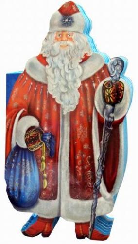 Книжки-игрушки Эксмо 978-5-699-50725-2 Дед Мороз