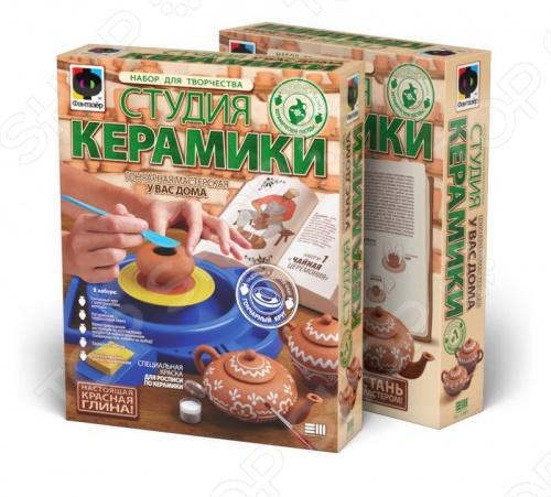 Набор для творчества из глины Фантазер «Чайная церемония» набор для творчества фантазер скульптор мышонок