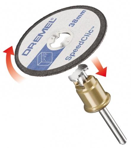 Набор дисков отрезных для пластмассы Dremel SC476
