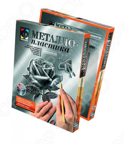 Набор для творчества Фантазер Металлопластика №1. Совершенство
