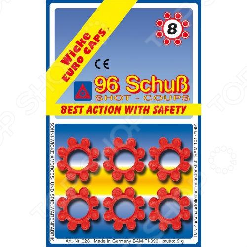 цены Пистоны Sohni-Wicke 8-зарядные