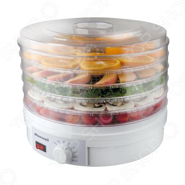 Сушилка для овощей и фруктов Maxwell MW-3852 W сушилка для овощей и фруктов vitek vt 5053 белый