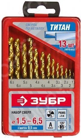 Набор сверл по металлу Зубр 29615. Количество предметов: 13