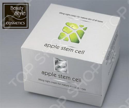Крем ночной для лица лифтинговый Beauty Style Apple Stem Cell