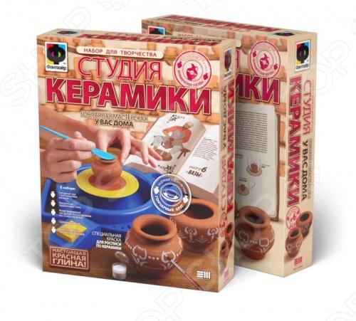 Набор для творчества из глины Фантазер «Вазы» набор для творчества из глины фантазер чайная церемония