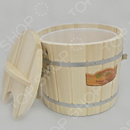 Запарник Банные штучки с пластиковой вставкой с крышкой