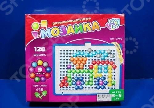 ������� Joy Toy �40563