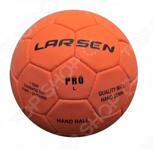 Мяч гандбольный Larsen Pro L-Men. В ассортименте