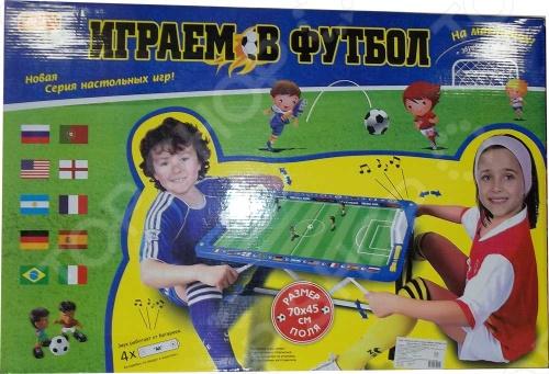 Настольная игра Футбол настольный X75001