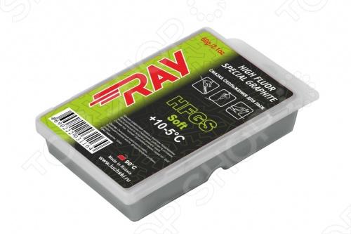 Парафин RAY HFGS Ray - артикул: 192108