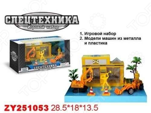 Набор строительный Zhorya Х75362