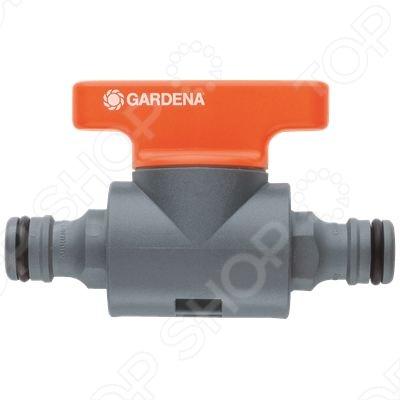 Клапан регулирующий Gardena 2976 регулирующий клапан danfoss vg 15 065в0774