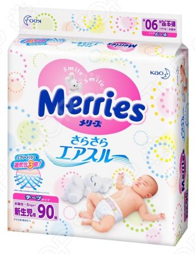Подгузники на липучках Merries для новорожденных 5 кг