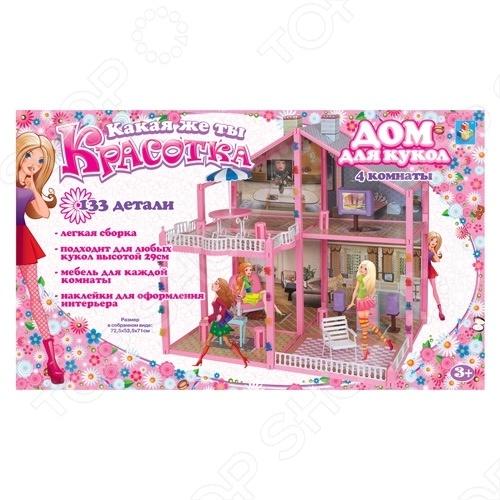 Дом для кукол с мебелью 1 TOY Т51874