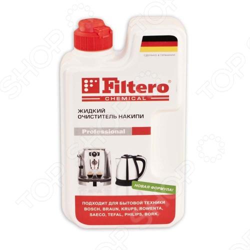 Средство от накипи Filtero 605Другие чистящие средства<br>Средство от накипи Filtero 605 поможет продлить срок службы бытовой техники с нагревательными элементами чайники, термопоты, утюги, бойлеры и многое другое . Эффективно справляется с накипью. Флакон имеет объем 250 мл.<br>