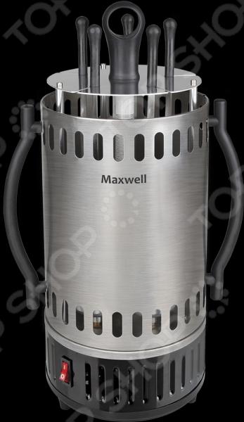 Электрошашлычница Maxwell MW-1990 ST шашлычница maxwell mw 1990 st