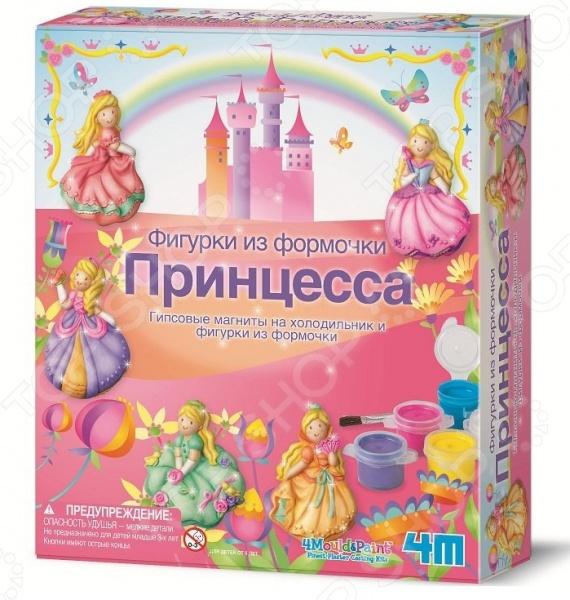 Фигурки из формочки 4M «Принцесса» наборы для творчества 4м фигурки из формочки принцесса 00 03528