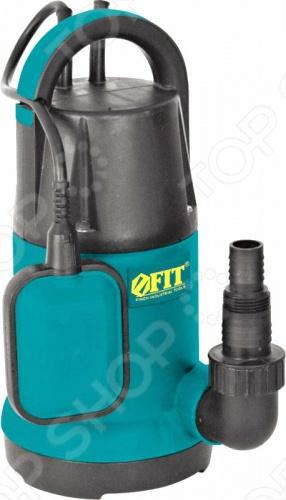 Насос погружной FIT WP-750 - насос погружной, дренажный для чистой воды от компании FIT. Основными особенностями данной модели стали: автоматическое включение и выключение, в зависимости от уровня воды, повышенная производительность, возможность подключения как гибкого шланга, так и жесткого трубопровода, потребляемый ток 3,8 А и частота работы 50 Гц . Порадуйте своих любимых мужчин столь приятным, а главное, полезным подарком, как насос погружной FIT WP-750!