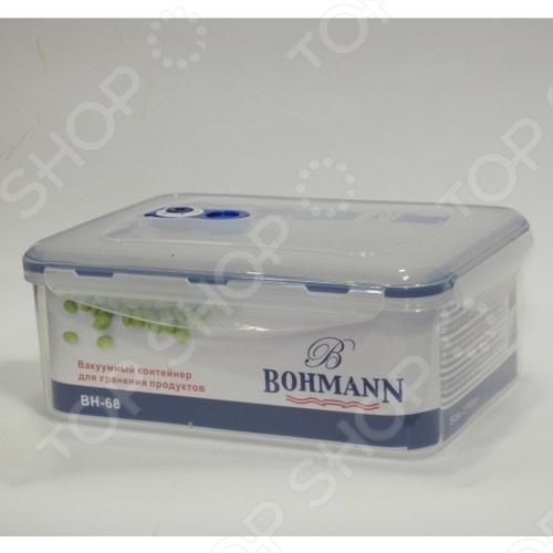 Контейнер для хранения продуктов Bohmann BH-68 bohmann bh 68