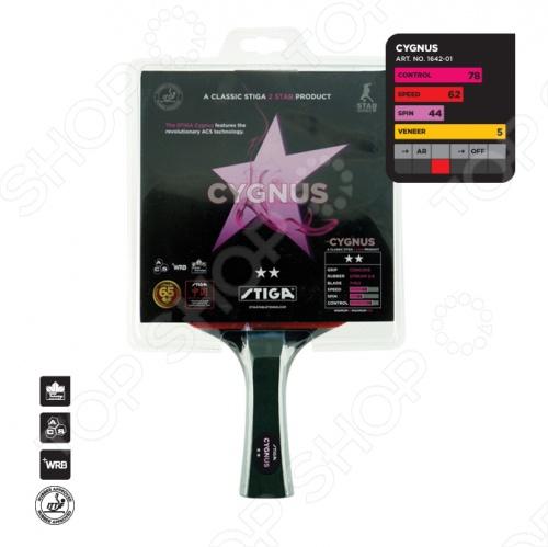 Ракетка для настольного тенниса Stiga Cygnus WRB Crystal ACS ракетка для настольного тенниса stiga impulse tube цвет красный