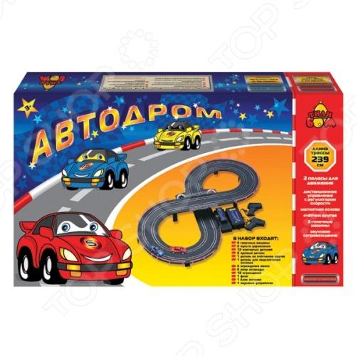 Автодром игрушечный Тилибом Т80438