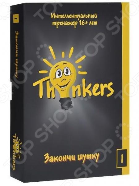 Игра логическая Thinkers «Закончи шутку»