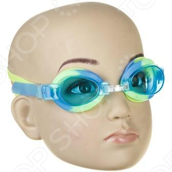 Очки для плавания детские ATEMI S306