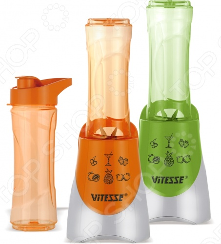Блендер для напитков Vitesse VS-226. В ассортименте