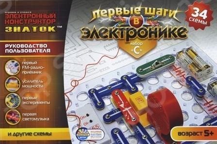 Конструктор электронный Знаток «34 схемы»