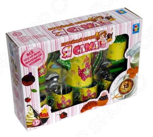Сервиз кофейный со столовыми приборами игрушечный 1 Toy «Я сама» набор посуды игрушечный 1 toy чайный сервиз